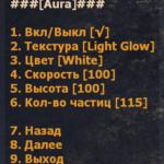 csgo-aura-menu