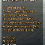 css-tracer-menu