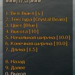css-trail-menu